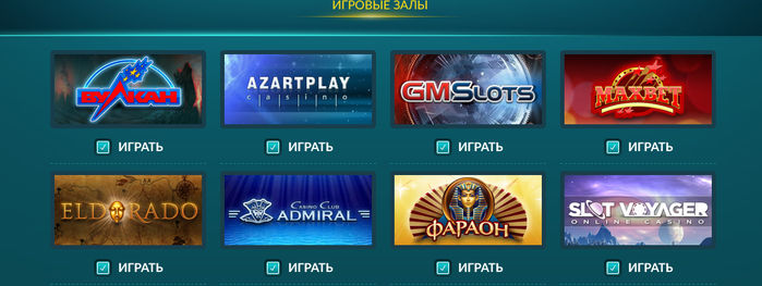 3085196_kazino (700x263, 182Kb)