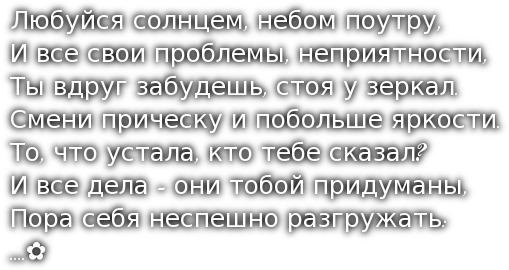 cooltext1888708325=2 (600x270, 43Kb)