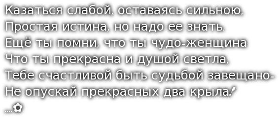 cooltext1888709400=3 (600x237, 40Kb)