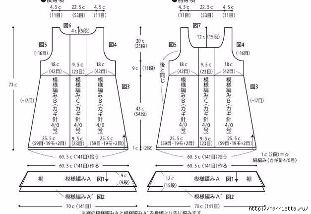 Летнее платье крючком. Схемы (4) (627x431, 129Kb)