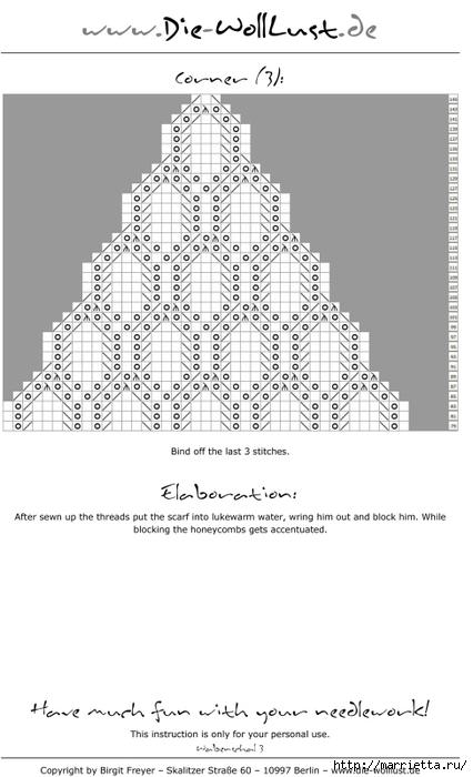 Шаль спицами узором АЛМАЗ. Схема (1) (426x700, 130Kb)