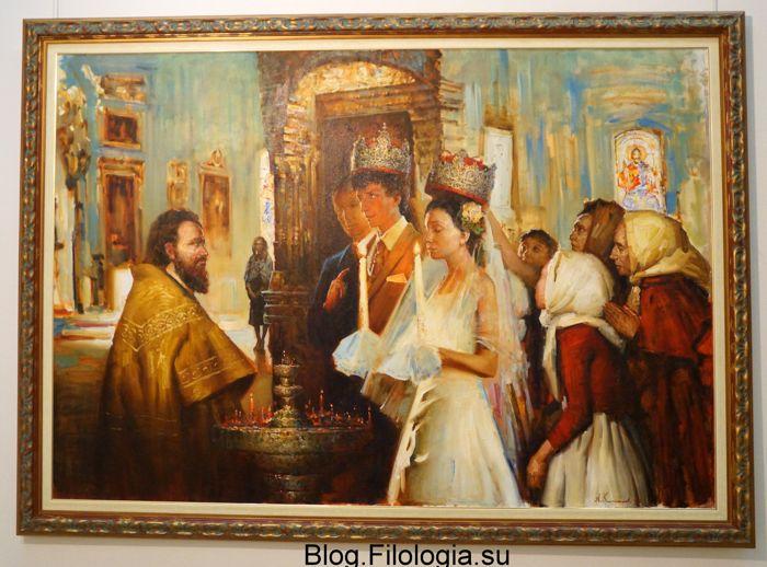 Андрей Карташов. Венчание в православном храме. 2010./3241858_pary06 (700x518, 72Kb)