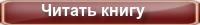 120243807_7uwDOiZvsMrc (200x25, 6Kb)