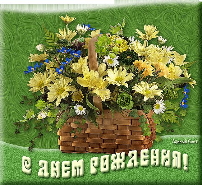открытка (650x595, 970Kb)