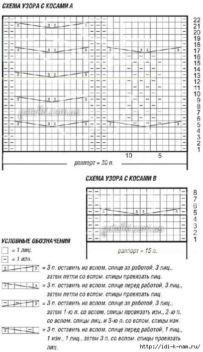 еке (15) (404x700, 192Kb)