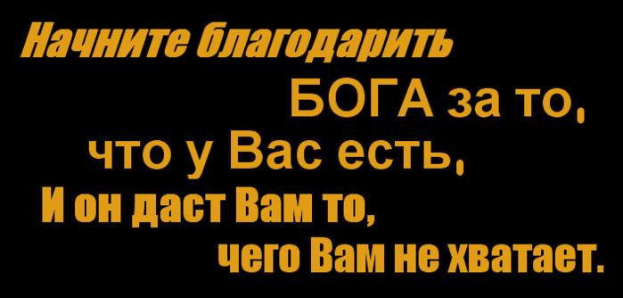 0_af7fb_7cf9f126_XL (700x334, 119Kb)