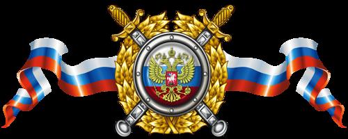 94727439_large_Rossiyskaya_simvolikana_prozrachnom_sloe__11_ (500x200, 125Kb)