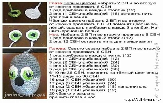 Рї (3) (520x328, 147Kb)