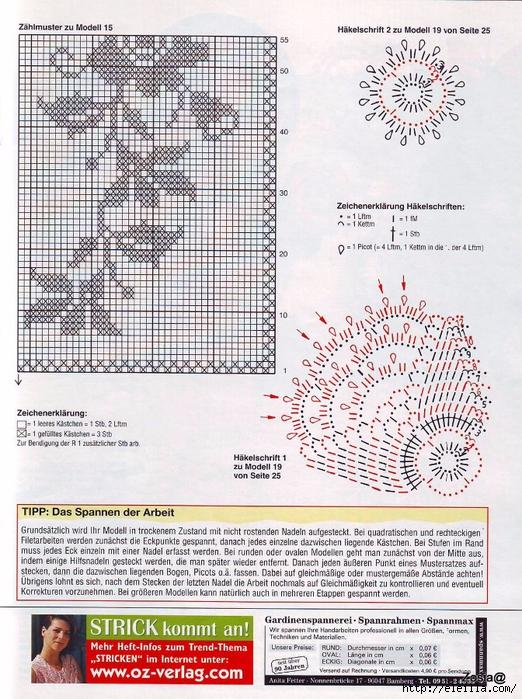 Scan10021 (522x700, 386Kb)