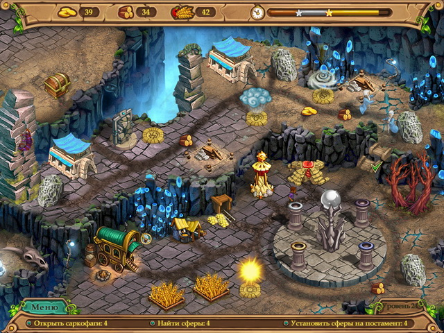 weather-lord-the-successors-path-screenshot0 (640x480, 471Kb)