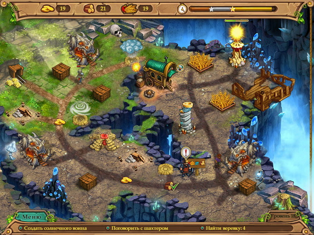 weather-lord-the-successors-path-screenshot4 (640x480, 467Kb)