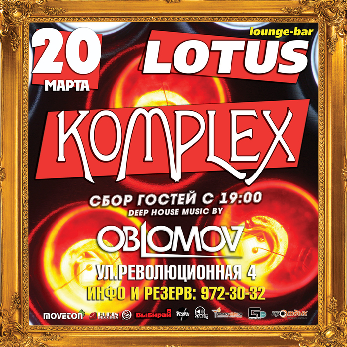 20 марта-Komplex-инет (700x700, 640Kb)