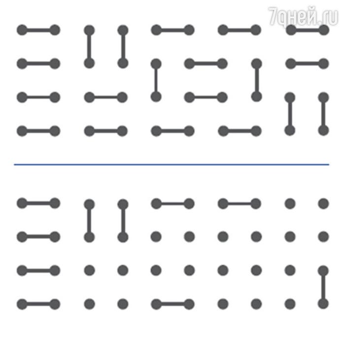 11.4 (600x600, 37Kb)