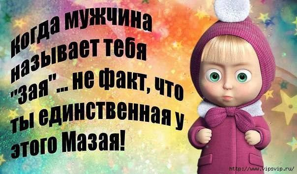 5745884_mydroe_Masha (604x354, 131Kb)