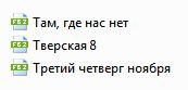 1 (173x83, 16Kb)
