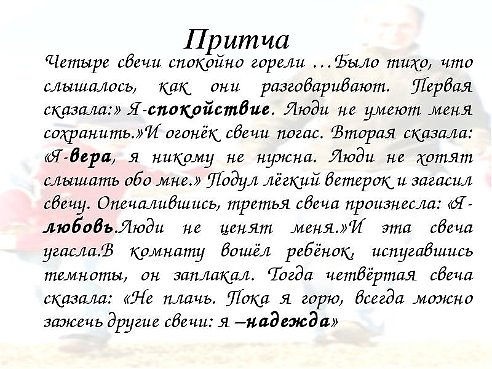 http://img1.liveinternet.ru/images/attach/c/0/121/213/121213889_4499043_008.jpg