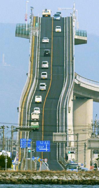 http://img1.liveinternet.ru/images/attach/c/0/121/214/121214065_most_Eshima_Ohashi_Bridge_3.jpg