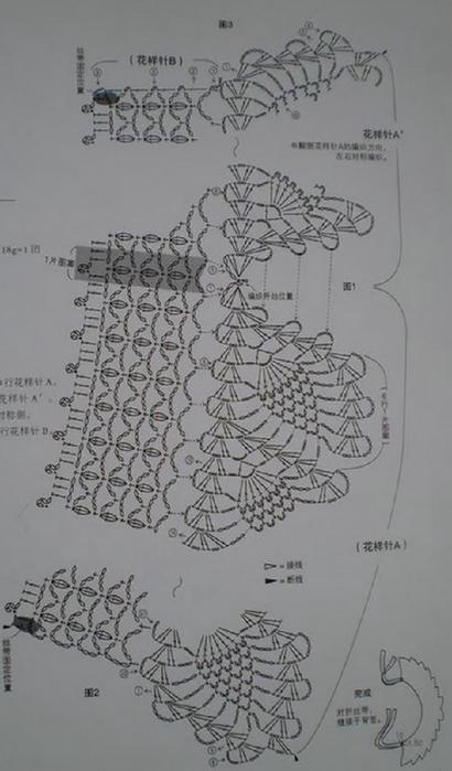 обвяз к велюру сх (410x700, 161Kb)
