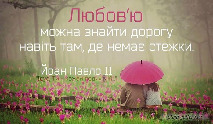 4803300_getImageubub77_1_ (700x406, 75Kb)