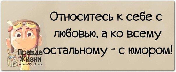 5761818_1420278027_frazochkikartinochki (604x247, 32Kb)