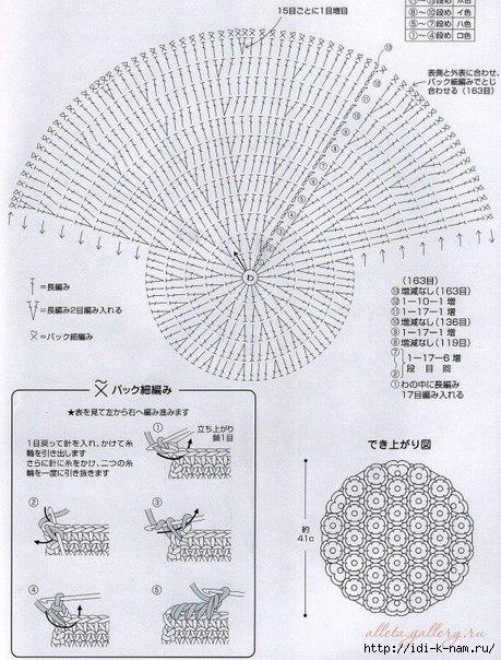 6РіРі (17) (459x604, 232Kb)