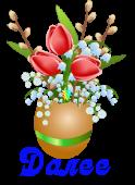 Надпись ДАЛЕЕ 121243717_5111852_pasha_yaica_22