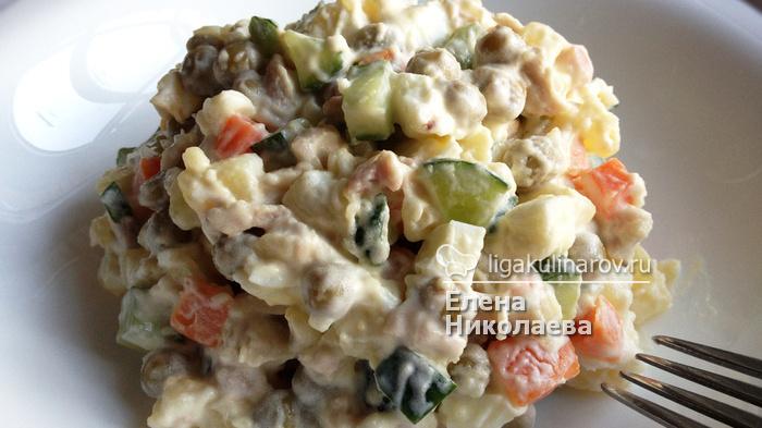olive-po-sovetskomu-receptu-2144359 (700x393, 132Kb)