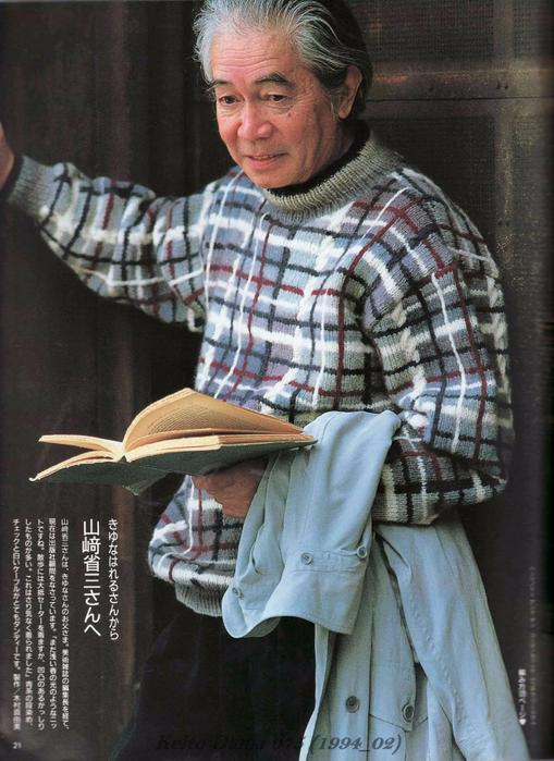 Keito Dama 075 (1994_02)_Page_019 (509x700, 414Kb)