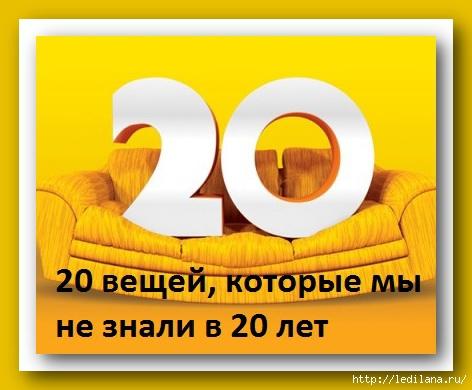 3925311_20let_1_ (472x390, 104Kb)