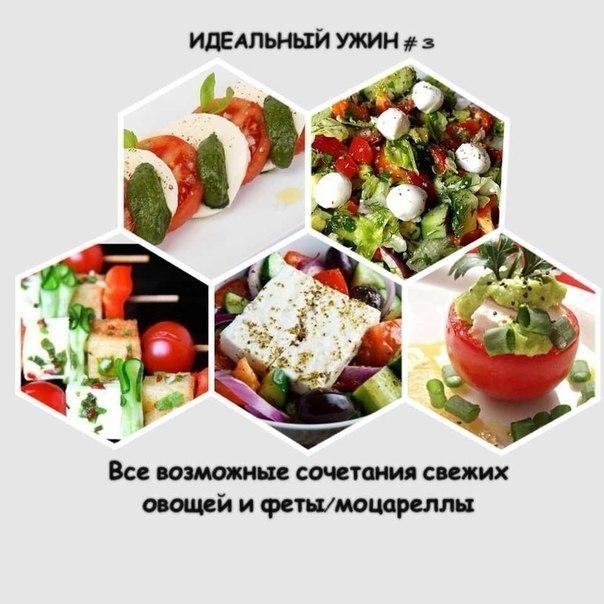 Идеальный ужин2 (604x604, 162Kb)