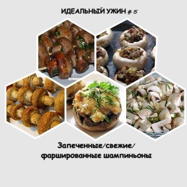 Идеальный ужин4 (604x604, 158Kb)