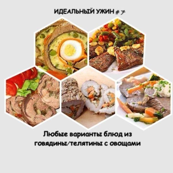 Идеальный ужин6 (604x604, 165Kb)