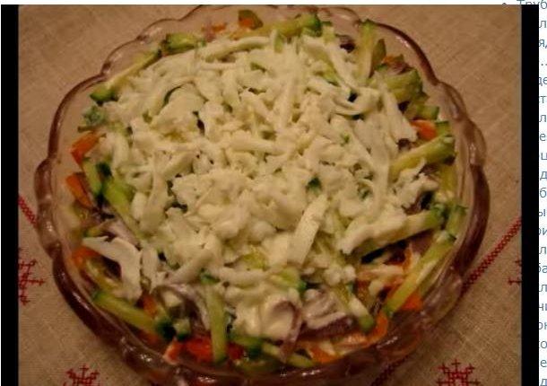 Salat_25694866524 (610x430, 188Kb)
