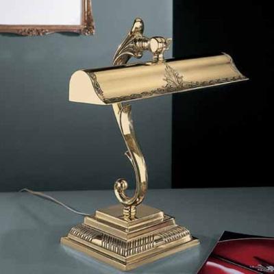 лампа (400x400, 34Kb)