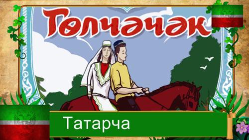 prew Татача (500x281, 172Kb)