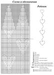 Превью 7 (504x700, 251Kb)