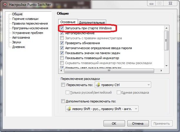 5672195_Snimok0000 (612x451, 87Kb)