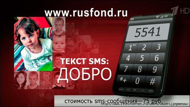 - - - -   PR20140814192703 (640x360, 108Kb)