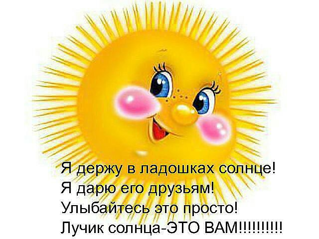 3682897_image_13 (640x480, 60Kb)