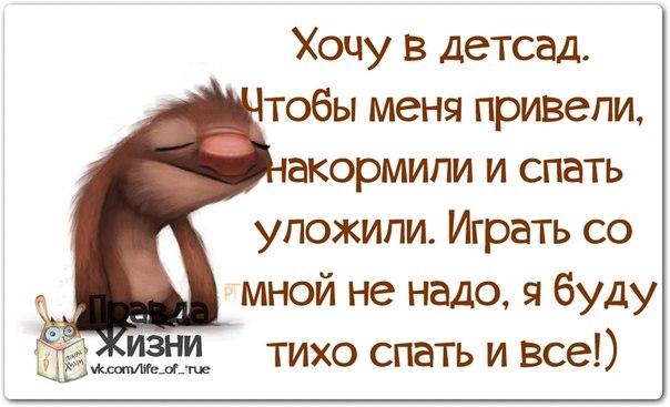 1395342242_frazochki-6 (604x367, 124Kb)