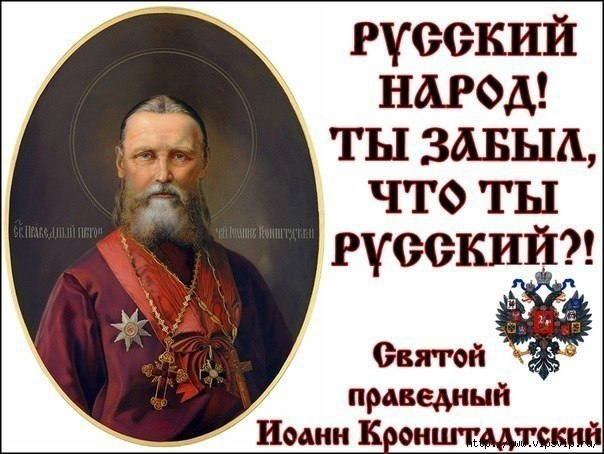 5745884_mydroe_rysskii (604x454, 170Kb)