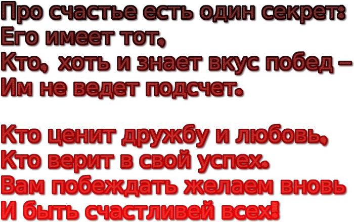 cooltext1872655155 (600x438, 437Kb)