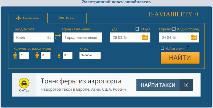 1426920844_Bezuymyannuyy (700x355, 78Kb)