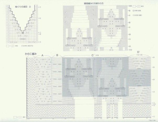 9 (604x469, 160Kb)