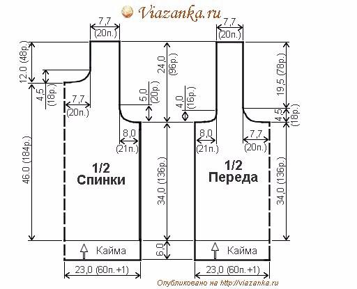 Топ-белый_Sch1 (512x415, 108Kb)