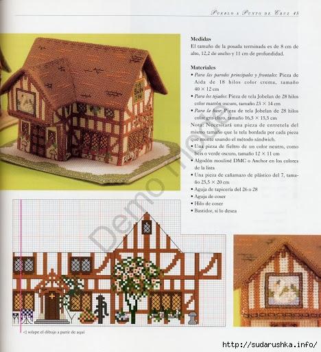 Вышивка схемы объемные домики 10