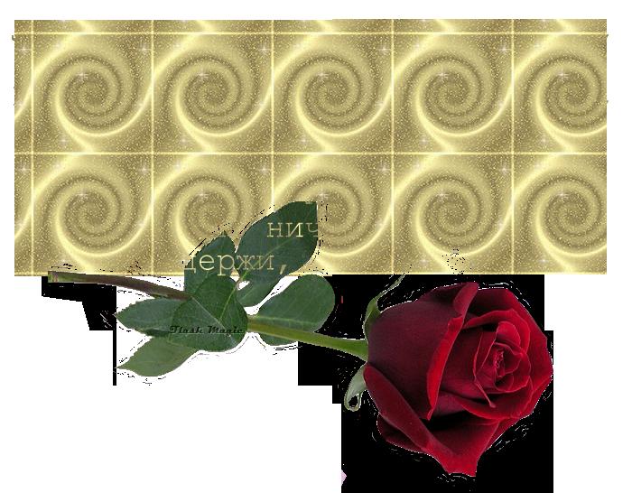 Любовь (700x546, 310Kb)