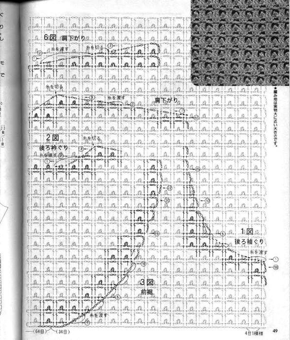 6Р± (596x700, 330Kb)