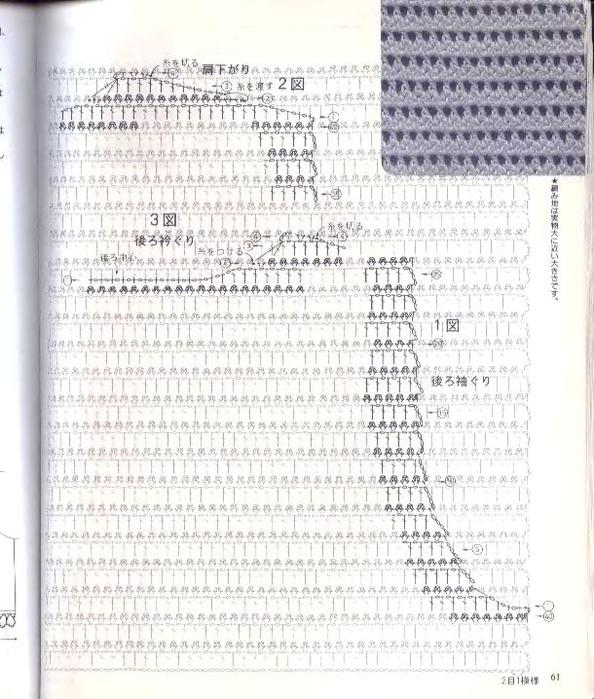 9РІ (594x700, 371Kb)