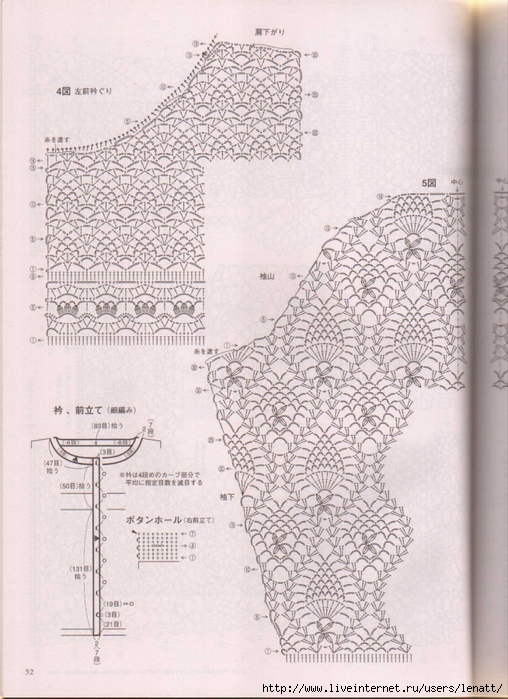 модель 8в (508x699, 367Kb)